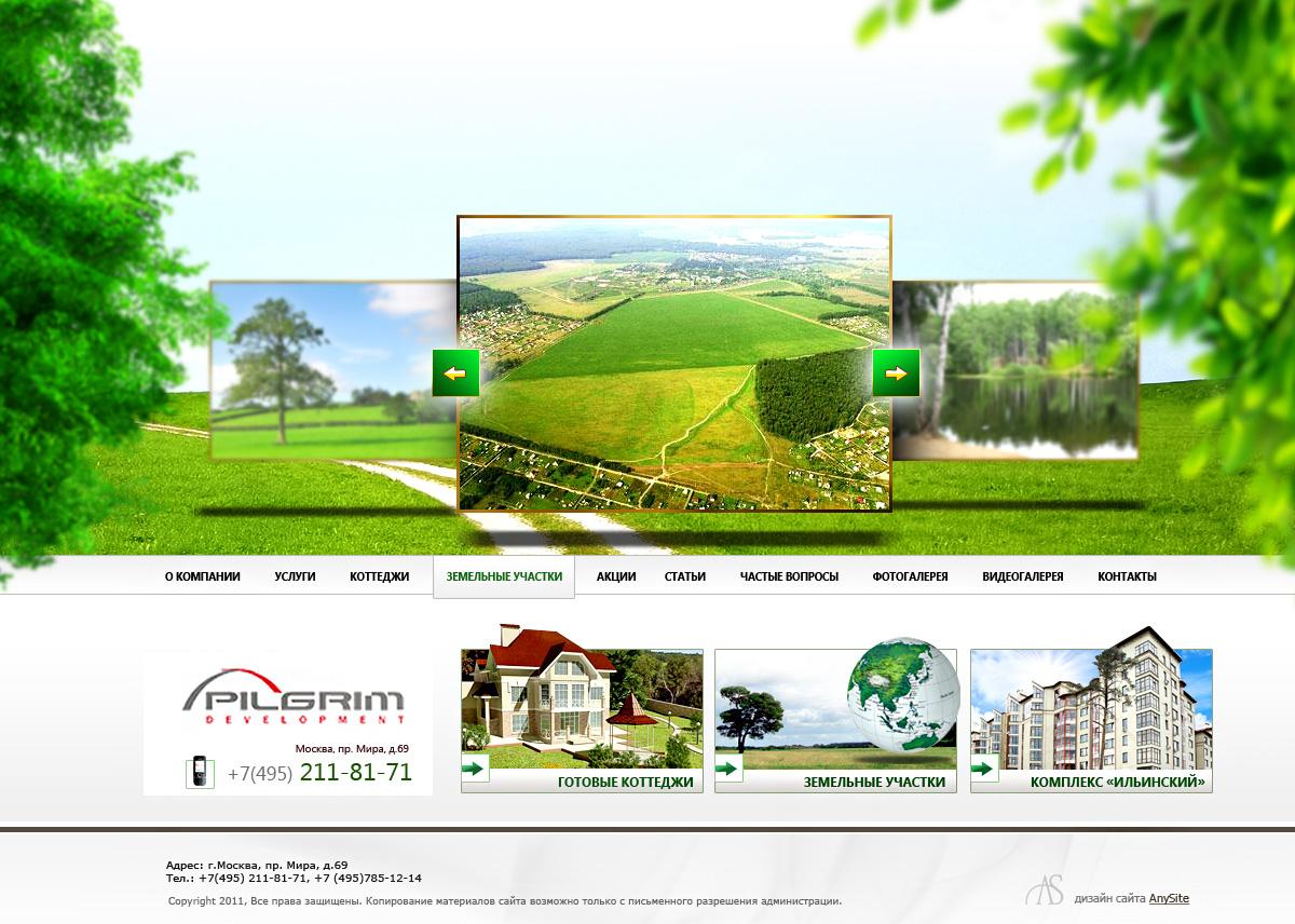 Дизайн промо-сайтов